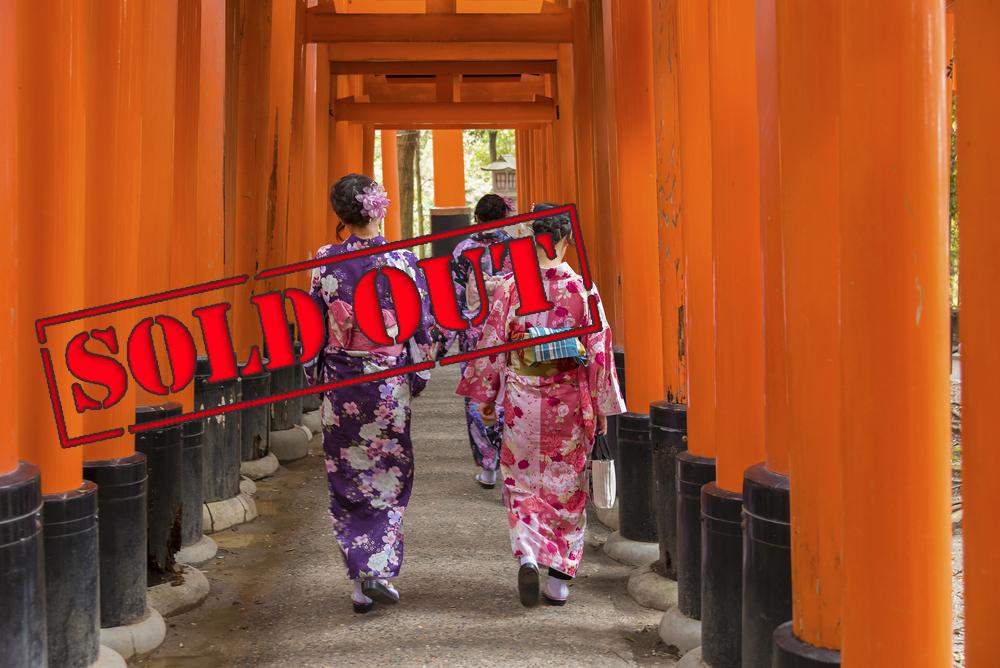 tour Easy Japan copertina