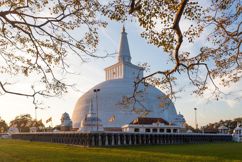 Ceylon Anuradhapura