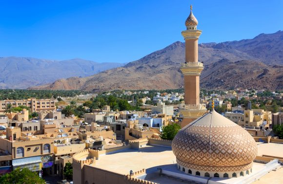 Tour e viaggi organizzati in Oman