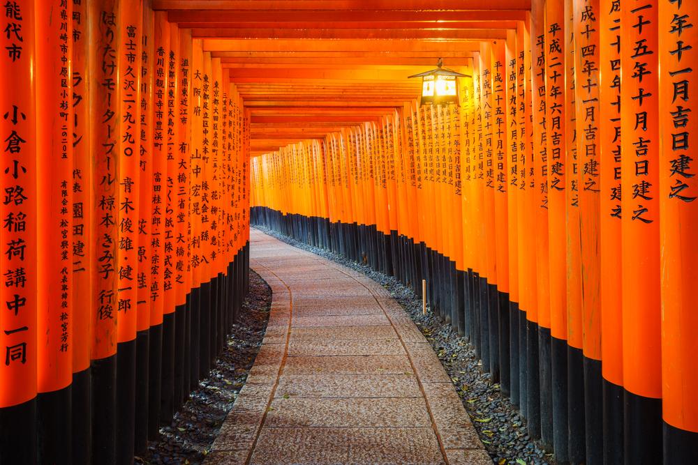 viaggio Giappone 5