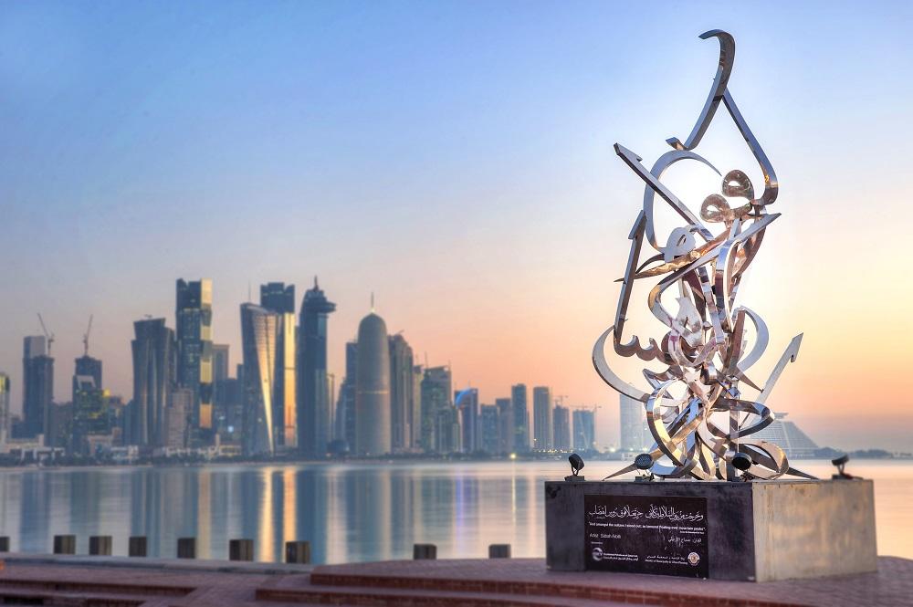 west_bay_doha-calligraphy_sculpture_sabah_arbilli_corniche