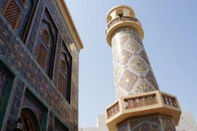 Viaggio in Qatar: scopri Doha