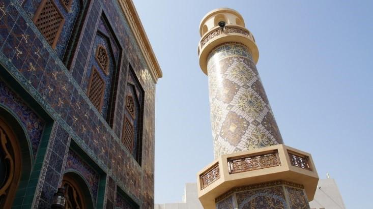 magico qatar Doha