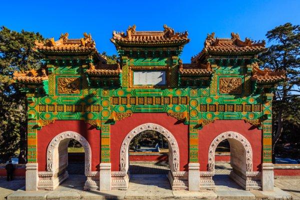 I foliage più spettacolari del mondo Fragrant Hills Cina