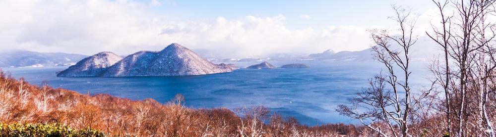 Hokkaido copertina sit
