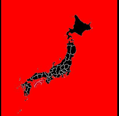Shikoku Mappa