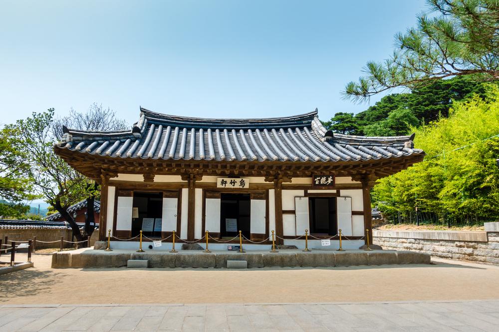 Olimpiadi invernali in Corea del Sud: Gangneung