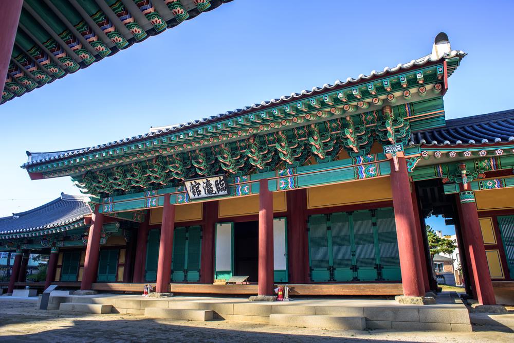 Olimpiadi invernali in Corea del Sud: GangneungSeongyojang